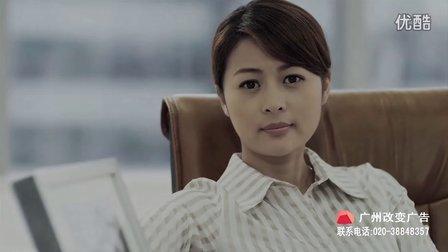 最具创意的机构宣传片——广东中小企业服务平台