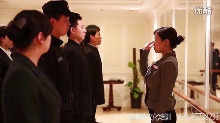 英莱特文化----中海物业服务礼仪 问候礼 速成班