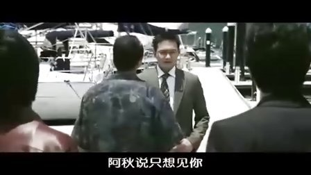 经典电影《天行者》DVD国语