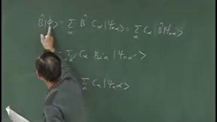 国立交通大学开放课程,量子力學導論,961226