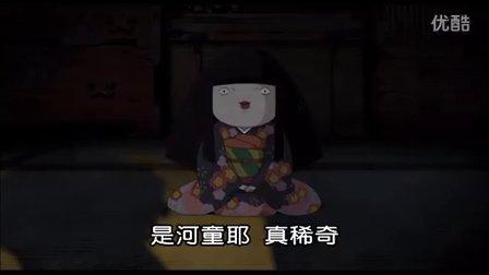 日本动画《河童之夏》(国语中字)2007年日本十大佳片