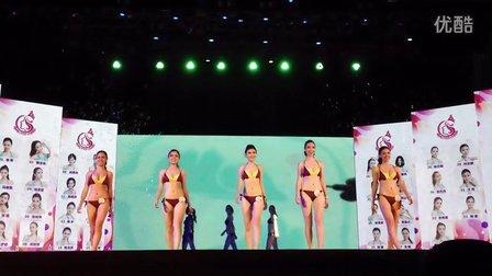 2013中国旅游小姐大赛-泳装展示
