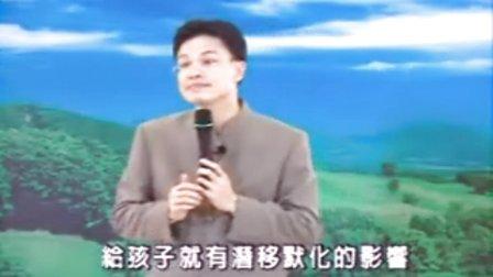 蔡礼旭老师细讲《弟子规》-05