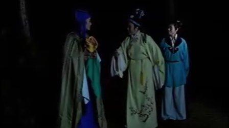 越剧:珍珠塔(三)