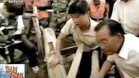 赴甘肃舟曲县视察灾情 晚报10点半 20100809