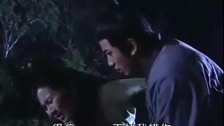 西廂奇緣 02