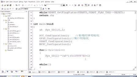 刘洋STM32-基础篇 33. STM32 程序加密