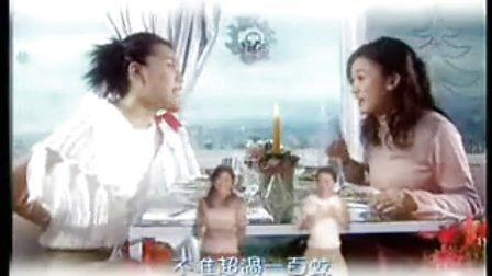 圣诞节の可爱歌曲Cookies曲奇圣诞歌【梧桐MVP】