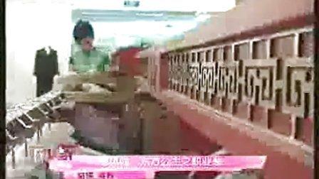风尚东北亚.09.04.15