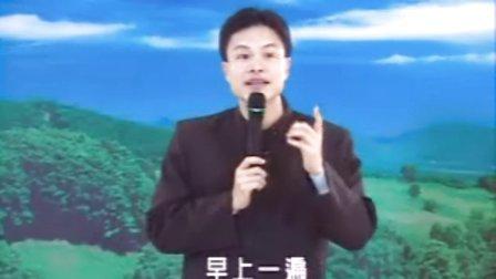 蔡礼旭老师细讲《弟子规》-06