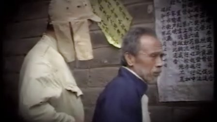 【国产经典电视剧】四世同堂(旧版)10