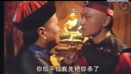 新书剑恩仇录(黄海冰版) 01