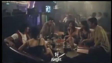 【黑道冲锋队 】A任达华 刘青云 尹阳明 翁虹 张耀扬