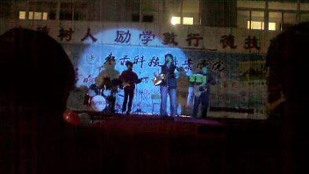 枣庄科技职业学院 年轮乐队 演唱会 《晴朗》