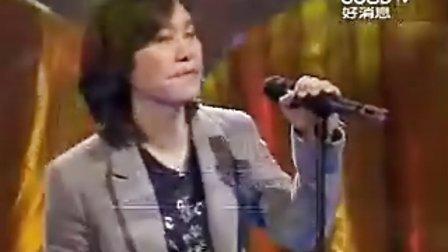 """圣诞歌曲""""huangse圣诞"""" - 邰正宵"""