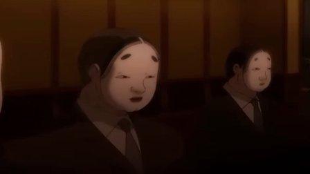 药师寺凉子之怪奇事件簿09