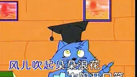 影视歌曲《蓝猫3000问》蓝猫淘气3000问主题曲