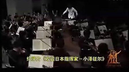 纪录片 :《中国1978》