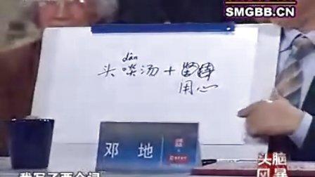"""头脑风暴:升级""""隐形冠军""""(上)"""
