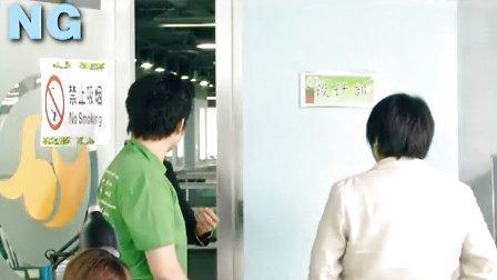 【嘻哈花絮】《嘻哈4重奏》NG花絮集锦