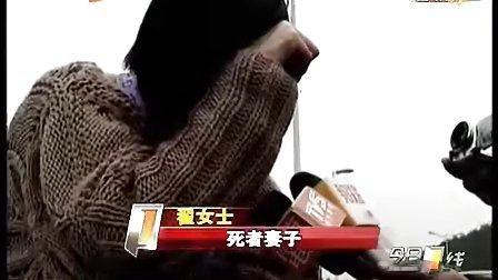 深圳-遇到查酒驾 车主跳桥躲避 不幸身亡 www.52564.net