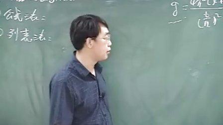 第11讲 高中物理实验(一)