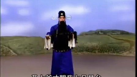 """晋剧音配像 丁果仙《法门寺》""""郿邬县在马上心神不定"""""""