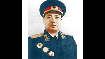 中国人民解放军55年授衔的、和