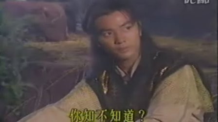 《郑伊健》金蛇郎君20集全08国语VCD