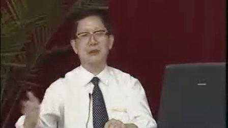 中医诊断学 13