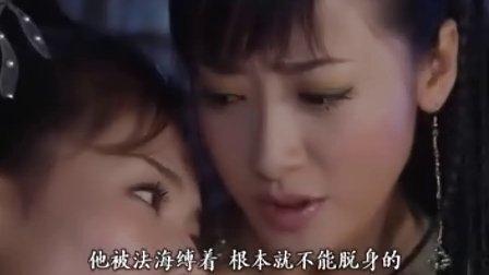《神话剧》白蛇传30集全29