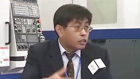 北京第一机床厂销售处 北一大隈(北京)机床有限公司—2010中国国际工业博览会 工博网