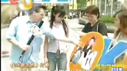 上海生活(32) 2008-12-22
