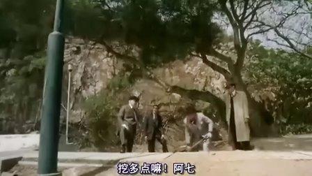 新扎师妹II:美丽任务