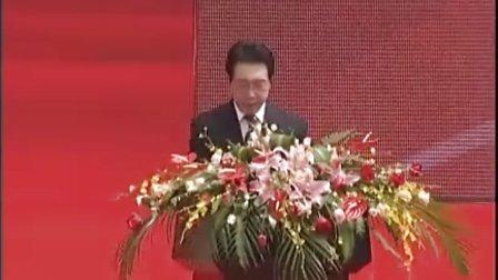 天津商业大学建校30周年校庆大会全记录
