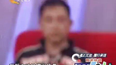 遏制艾滋 履行承诺 河北电视台经济频道《阳光访谈》20081130