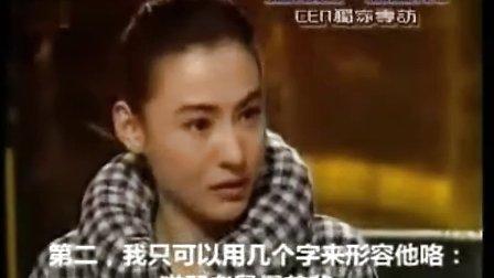 张柏芝首谈艳照 曾向陈冠希求助遭拒(视频)