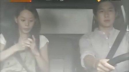 黃金新娘 23[国语韩剧]