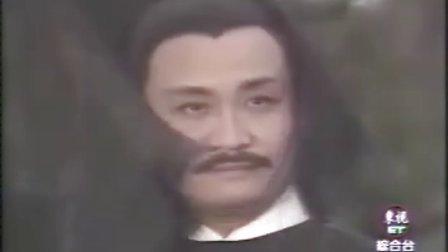 一代女皇武则天台湾潘迎紫版4