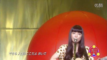miwa - faraway (CDTV 2013.09.15)