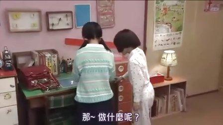 樱桃小丸子真人版03
