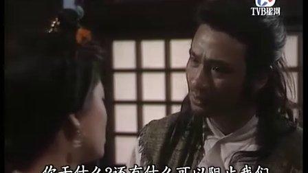 1990版大唐名捕 13