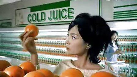 金媛希2002年1月果汁飲品廣告