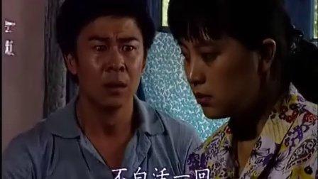 电视剧【古船,女人和网】片尾曲:不白活一回(毛阿敏)