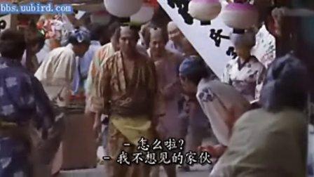 日本武士片《武士的复仇》