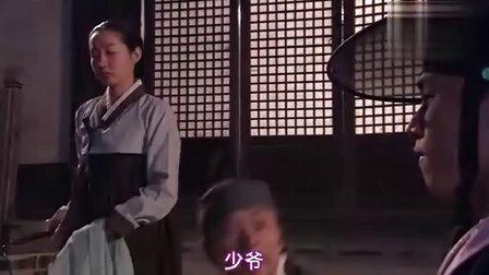 韩剧 一枝梅6 清晰版