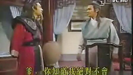 《郑伊健》金蛇郎君20集全10国语VCD