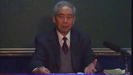 黄帝内经02