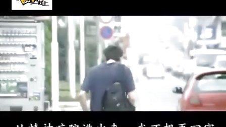 蠢爸爸小星 第二十部 网魔传