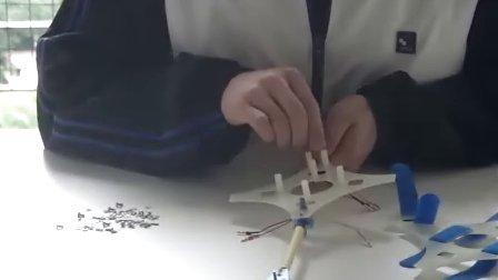 四旋翼(四轴)飞行器-X500D-组装-机架安装